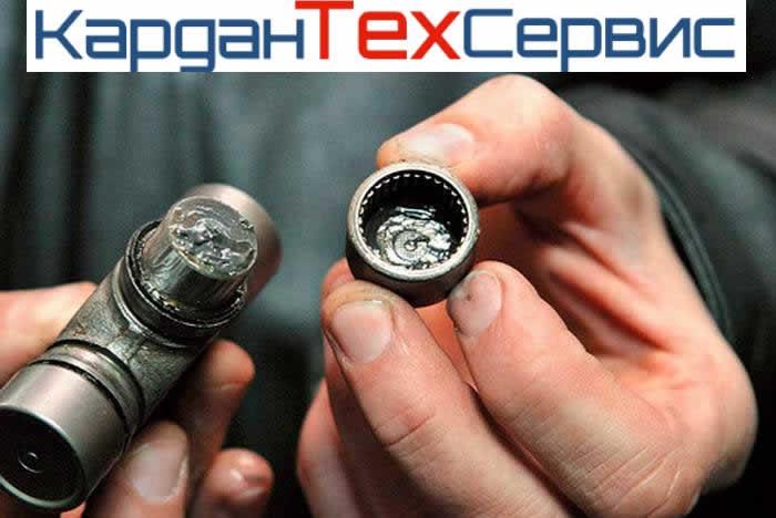 Мы используем только качественные и долговечные смазочные материалы, рекомендованные европейскими стандартами качества.