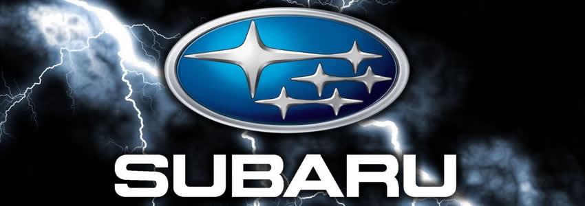 Subaru-Fuji Industries Ltd – полное название компании, специализирующейся на выпуске легковых автомобилей.